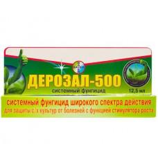 Дерозал 500 SC