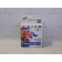 Глиокладин для цветов, 100 таб.