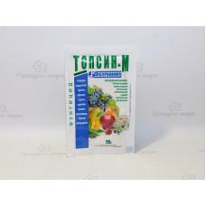 Топсин-М